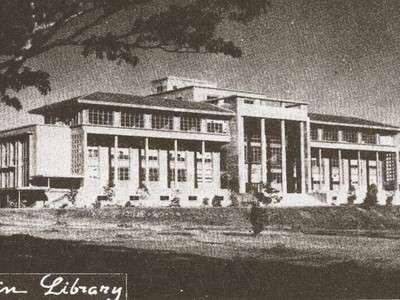 Gonzalez Hall, University of the Philippines